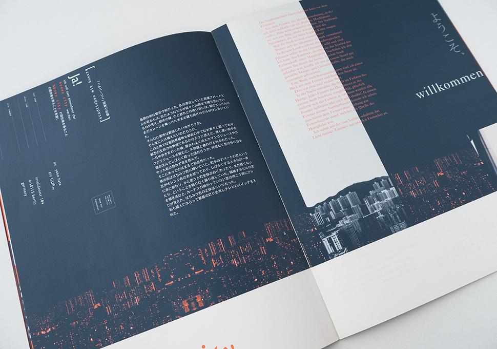 artgup: art magazine