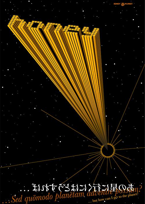 Plakat: honey planet