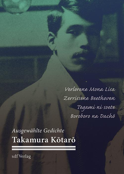 Gedichtbänder – japanische Dichter: Kotaro Takamura
