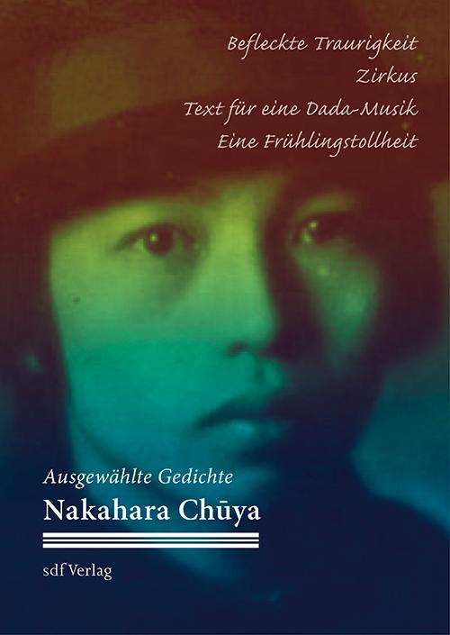 Gedichtbänder – japanische Dichter: Chuya Nakahara