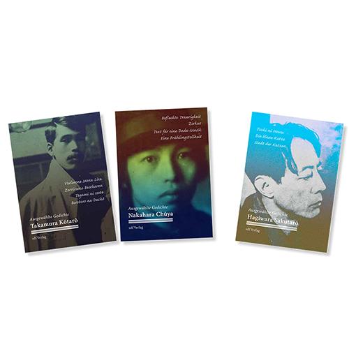 Gedichtbänder – japanische Dichter