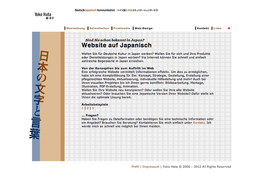 Website de_jp Deutsch
