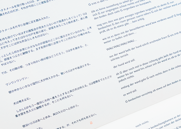 DTP/Layout Japanisch