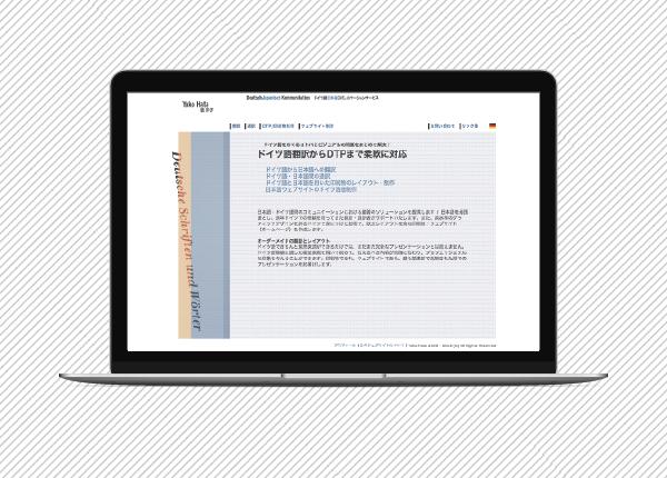 Web Japanisch