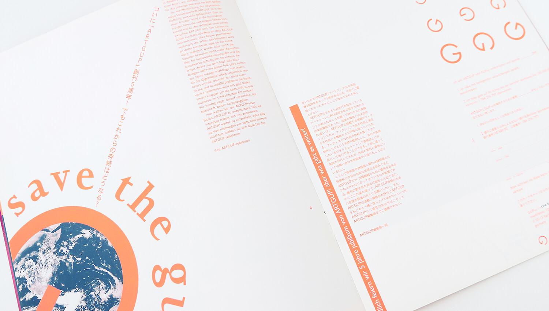 Gestaltung und Konzeption einer Zeitschrift - ARTGUP