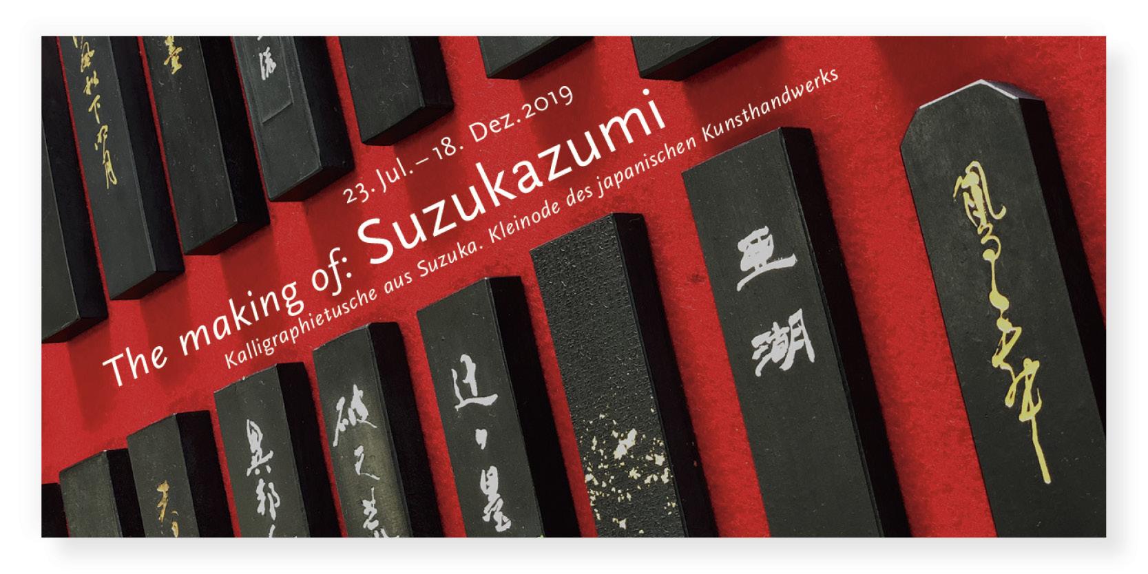 Einladungskartegestaltung Ausstellung Suzukazumi 02