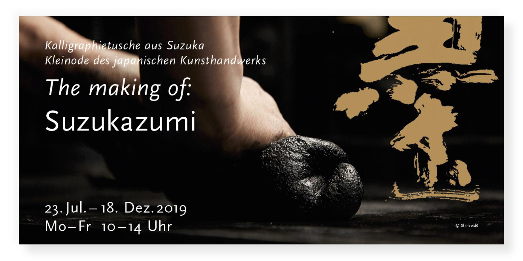 Einladungskartegestaltung Ausstellung Suzukazumi 01