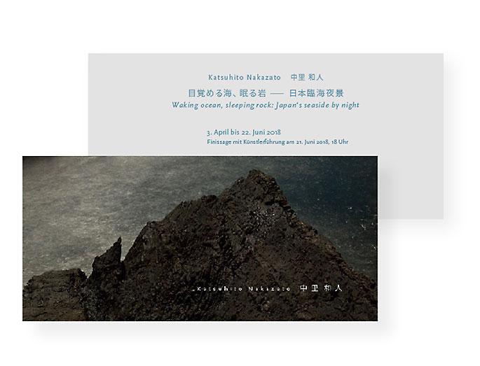 Printesign Einladungskarte Nakakzato
