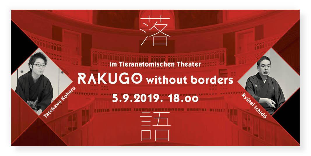 Flyergestaltung Rakugo without Borders