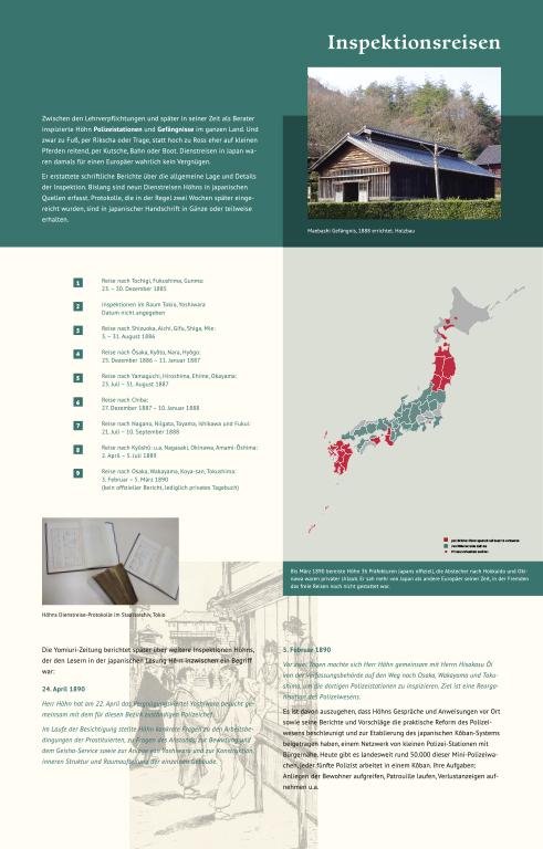 Höhn Ausstellungsdesign, Mori Ogai Gedenkstätte Tafel