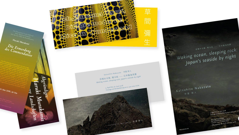 Printdesign&Ausstellungsdesign für Mori-Ôgai-Gedenkstätte Berlin