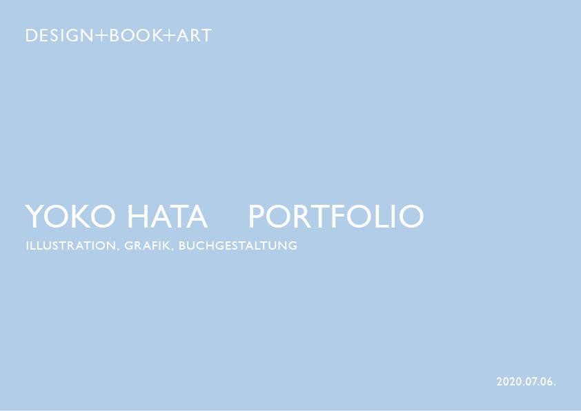 Portfolio Illustration von Yoko Hata