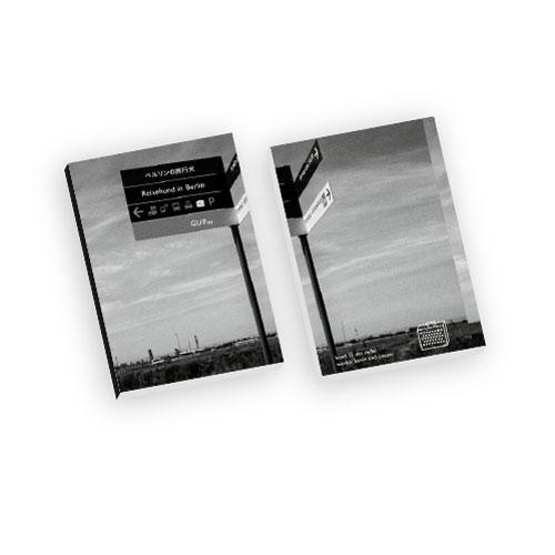 """Reisehund in Berlin"""", Buchgestaltung, Künstlerbuch von GUP-py"""