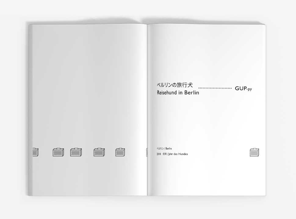 """Künstlerbuch """"Reisehund in Berlin"""", GUP-py, Doppelseite 0-1"""