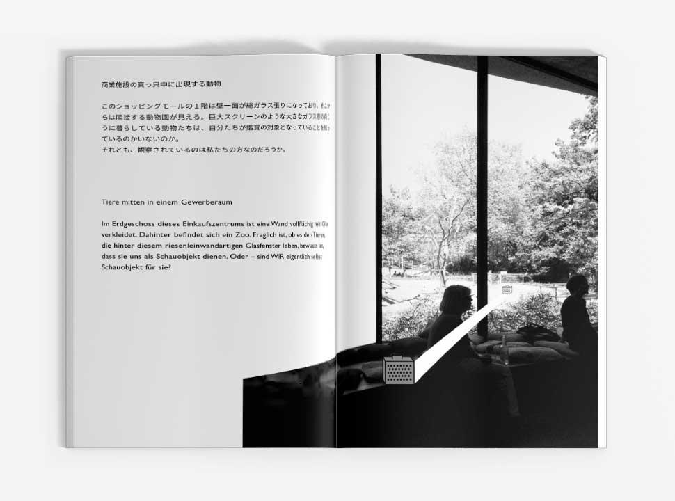 """Künstlerbuch """"Reisehund in Berlin"""", GUP-py, Doppelseite 10-11"""