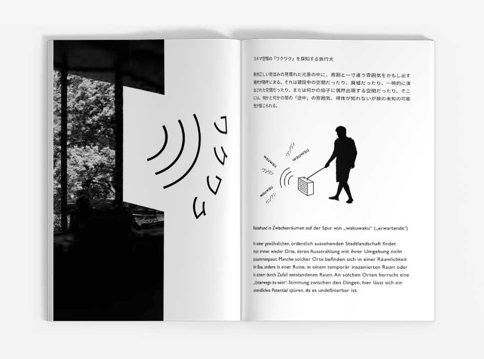 """Künstlerbuch """"Reisehund in Berlin"""", GUP-py, Doppelseite 12-13"""