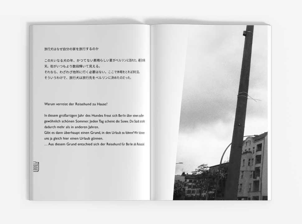 """Künstlerbuch """"Reisehund in Berlin"""", GUP-py, Doppelseite 2-3"""