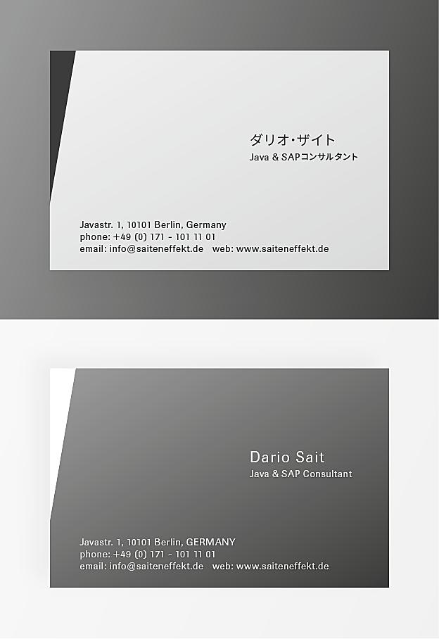 zweisprachig auf Japnisch/Englisch, ein Design in hell-dunkel-Variation