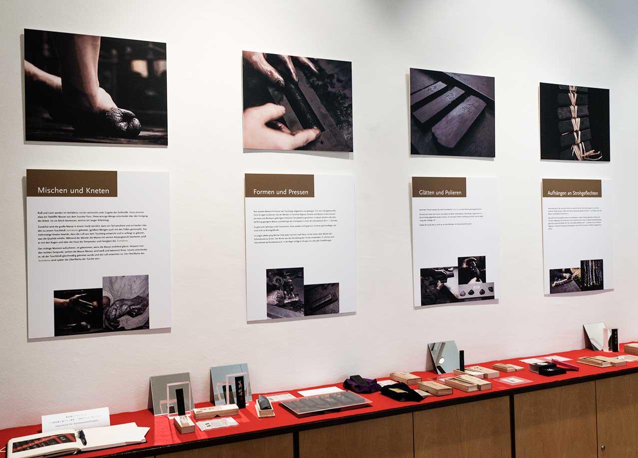 Suzukazumi Ausstellung im Mori-Ôgai-Gedenkstätte