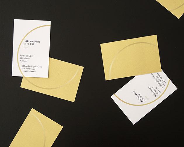 Visitenkarte Design, HP Indigo 02