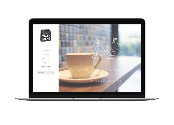 """Website-Design """"Art and Syrup"""" Café&Art WordPress Japanisch"""