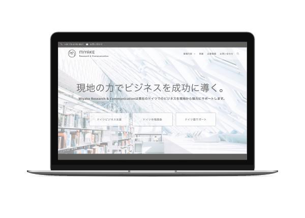 webdesign mrc